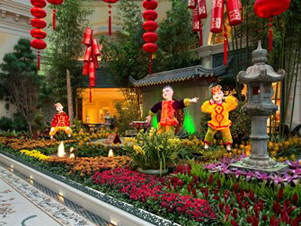 L'hôtel Bellagio de Las Vegas - Les Jardins